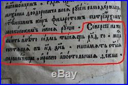 Antique huge illuminated Imperial Russia Bible book 1630