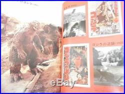 GODZILLA TOHO TOKUSATSU KAIJU EIGA TAIKAN withPoster Art Book 1989 Ltd