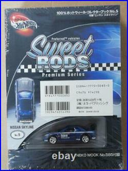 Hot Wheels Sweet Rods NISSAN SKYLINE R32 JAPAN Exclusive No. 5 Collector's Book