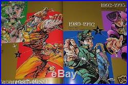 JAPAN Hirohiko Araki JOJOVELLER Complete Limited Edition