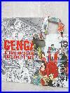 KATSUHIRO-OTOMO-Illustration-Book-GENGA-COMME-des-CARCONS-Bag-Ltd-Art-Set-01-wqh