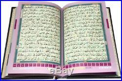 LIMITED EDITION Digital Quran Pen Reader Tajweed Colour Coded Large Taj company