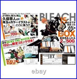 NEW JET Bleach Art Illustrations Book Limited Edition Kubo Anime Comic FedEx