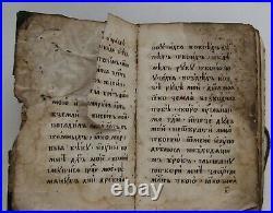 Old church book MANUSCRIPT 4 canons / RARE BOOK