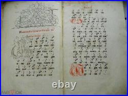 Old church book MANUSCRIPT Osmoglier on hook notes. Church Slavonic lang