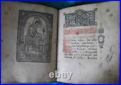 Old church book Psalter RARE BOOK