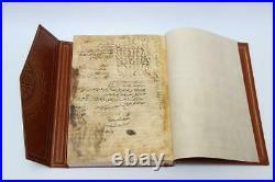 Sahih al-Bukhari Arabic Islamic Manuscript Old Quran Hadith Book Copy antique