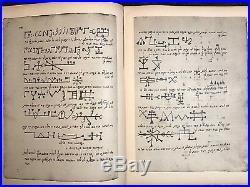 Sepher Maphteah Shelomo BOOK OF THE KEY OF SOLOMON Gollancz, Ltd 1st Ed 1914