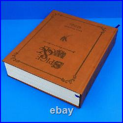 Spice and Wolf Anniversary Collector's Limited Edition Book Novel Non Numbered